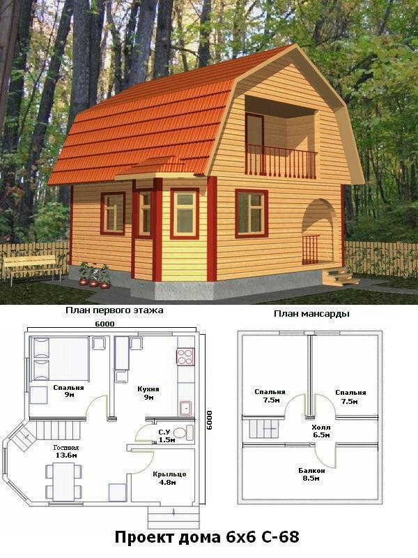 Полезная площадь дома 61 м.кв Предлагаем варианты - деревянные дома из
